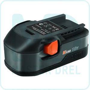Аккумуляторная батарея AEG B1814G 352533