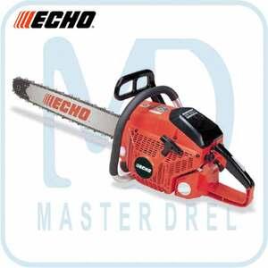 Бензопила ECHO CS 8002