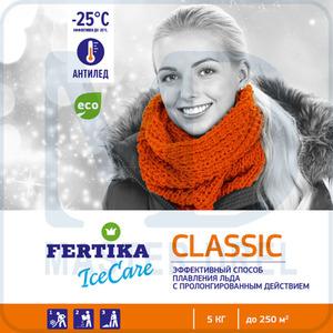 Противоледный реагент -25C Fertika IceCare Classic 5 кг