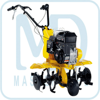 Мотокультиватор AL-KO Farmer MH 5060 RS